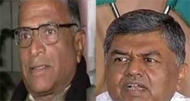 Rajya Sabha Deputy Speaker Election