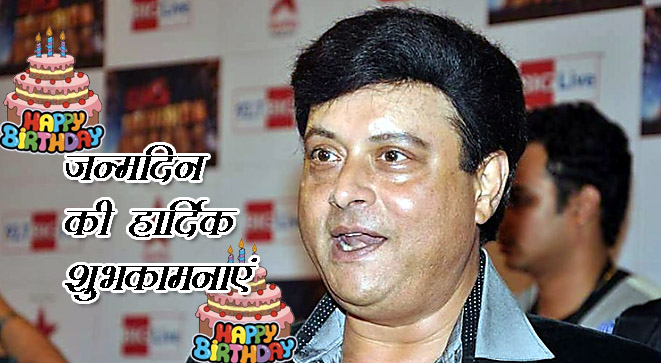 Sachin Pilgaonkar, Happy bithday, Celebrates, Emotional Acting, Entertainment