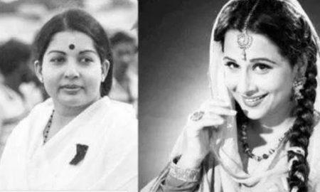 Vidya Balan, Jailalita, Cm, Role, Silver Screen, biopic, Media, entertainment