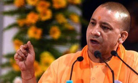 Yogi Adityanath, Siddhartha University