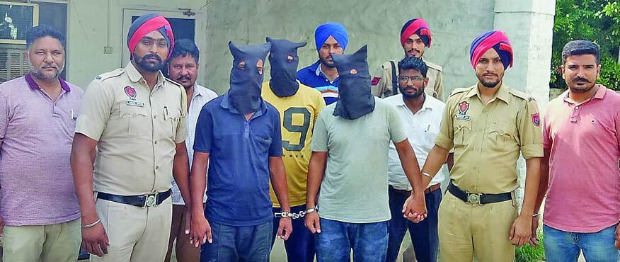 Three Peoples, Arrest, Sarpanch, Punjab