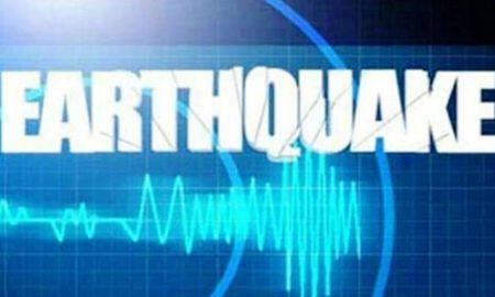 Earthquake, Vanuatu