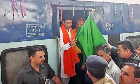 MP, NihalChand,Nanded Train, Green Flag, Sriganganagar, Rajsthan