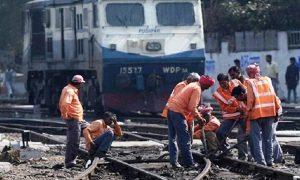 Railway, Workers, Benefit, Insurance