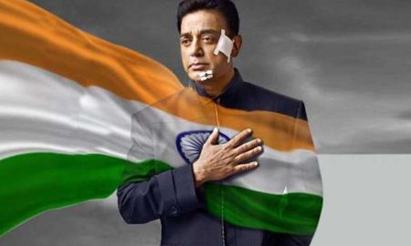 Vishwaroopam-2, Review, Action, Patriotic, Story