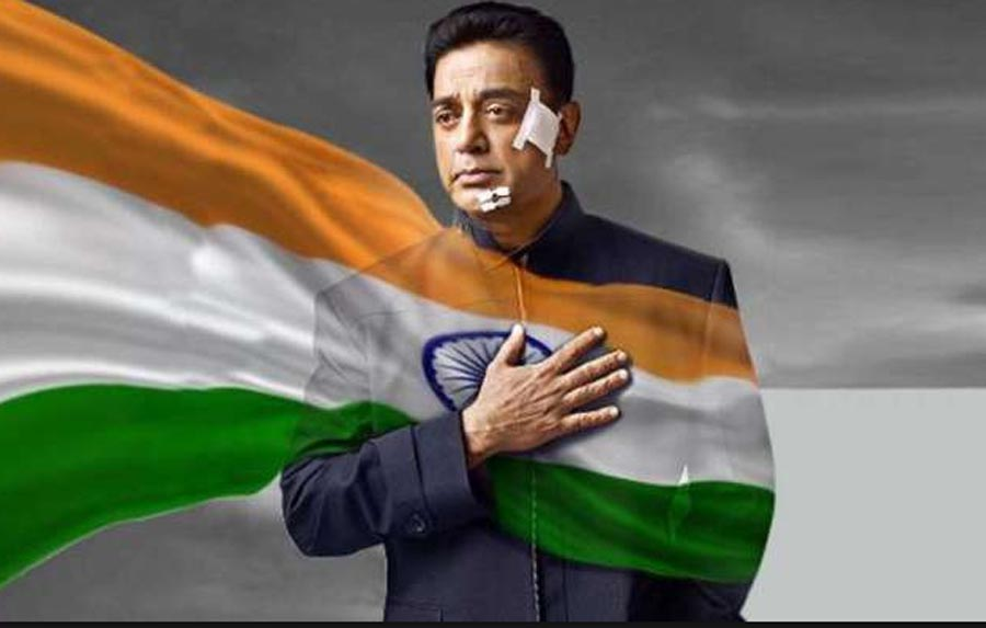 Vishwaroopam-2, Review, Action, Patriotic, Story