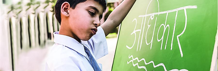 Breaking The Embankments Hindi Language