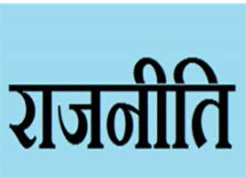 Bureaucracy: Chhattisgarh