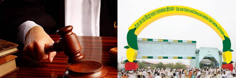 Violence Case, Sangrur Court, Dera Followers, Dera Sacha Sauda, Saint Dr. MSG