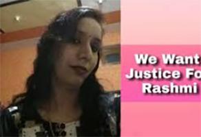 Rashmi massacre