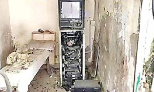 Robbery Of Millions Of OBC Bank ATM
