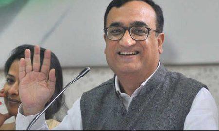 Ajay maken, Resigns, Congress