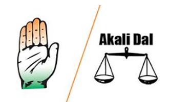 Congress-Akali