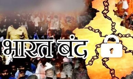 National, Congress, Bharat, Bandh