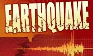 Earthquake, Delhi, NCR