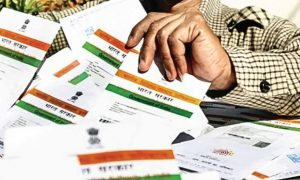 Aadhar, Card, Security