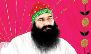 Bail granted to Pujya Guru ji