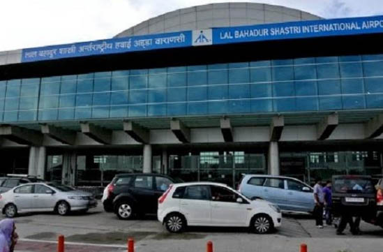 Satellite Phone, Varanasi International Airport