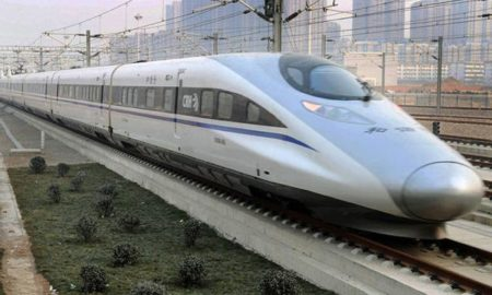 Smart City, Project, Journey, Train, Punjab