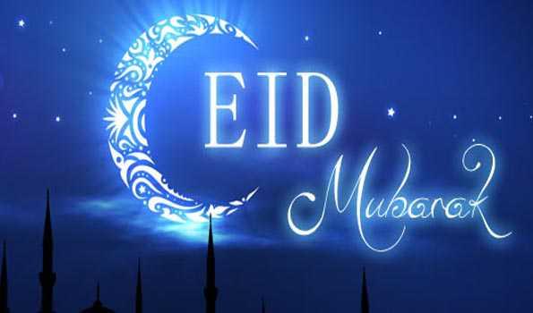 Eid in Lockdown