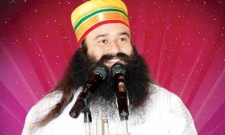 God, Meditation, Anmol Vachan, Saint Dr. MSG, Gurmeet Ram Rahim, Dera Sacha Sauda