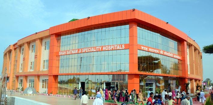 Shah Satnam Ji Specialty Hospital, Dengue Patients, Dera Sacha Sauda