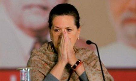 Bofors Scam, Congress, Sonia Gandhi, CBI