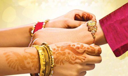 Raksha Bandhan, Defence, Sisters, Culture, Religion