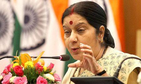 Sushma Swaraj, Center, Search, Missing Indians, Iraq, Proof