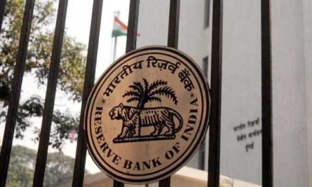 Policy Rates, Loan, RBI, Repo Rate, Bank
