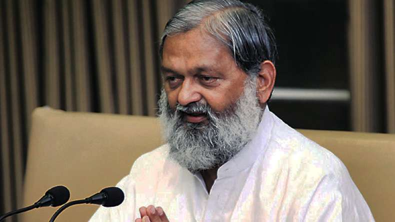 Medical Colleges, Anil Vij, Scheme, Government, Haryana