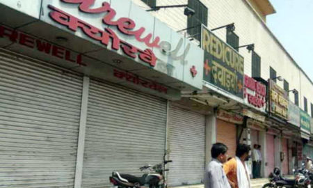 Medical Stores, State, Closed, Central Govt, Strike, Patients, Trouble