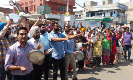 Demonstration, DC, Office, Government, Wages, Punjab