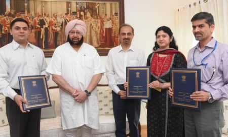Agreement, Government Of India, Airports Authority Of India, Captain Amarinder Singh, Punjab