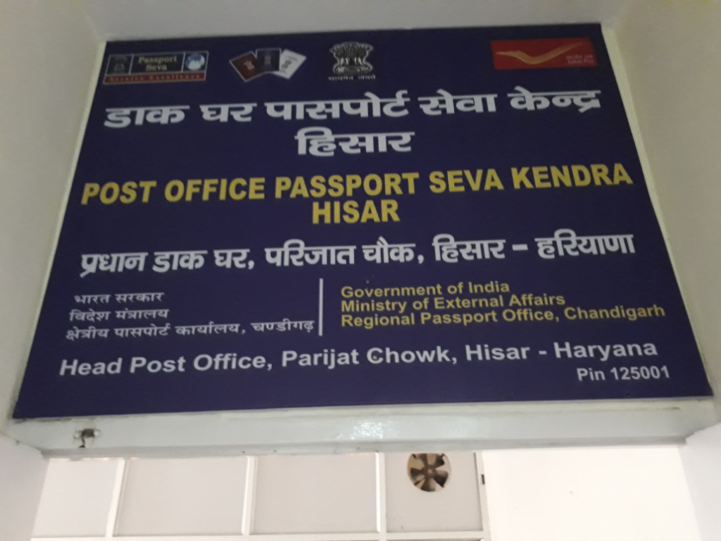 Online, Process, Passport, Easy, Haryana