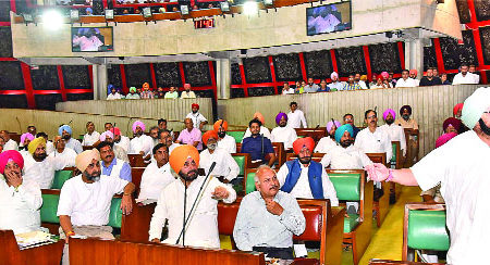 Sukhpal Khaira, Video, Assembly, Suspended, Session, Punjab