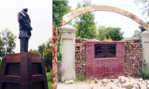 Anti Social Elements, Spare, Proceedings, DSP, Police, Punjab