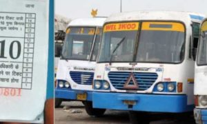 PRTC, Increase, Rent, Bus, Congress Government, Punjab