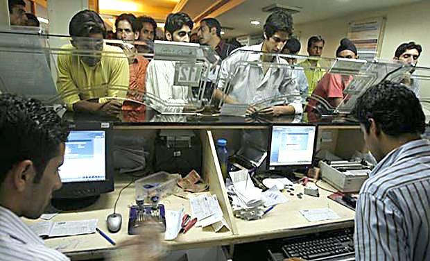 Hindi Article, Indian Banks, SBI, RBI