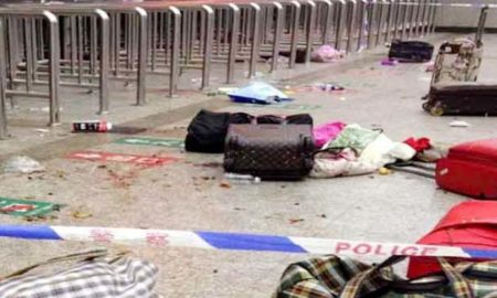 China, Blast, Kindergarten, 8 killed, Injured