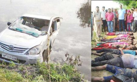 Mathura, Car Falls, Canal, Died, Accident