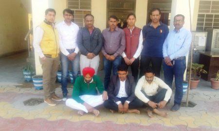 Arrested, Culprit, Gender Inquiry, Court, Rajasthan