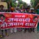 Depot holder, Administration, Black Market, Ration Card, Rajasthan