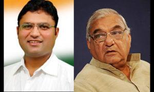 Bhupinder Singh Hooda, Ashok Tanwar, Meeting, Haryana