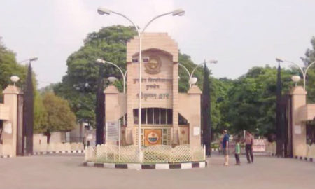 Online, Application, Admission, Kurukshetra University, Haryana