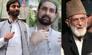 Separatist, Leaders, Arrested, Kashmir