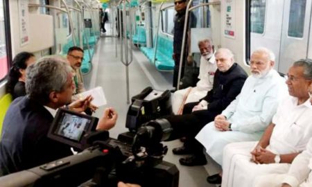 PM, Narendra Modi, Inaugaration, Celebration, Crowd, Kochi Metro
