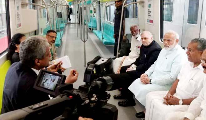 PM, Narendra Modi, Inaugaration, Celebration, Crowd, Kochi Metro