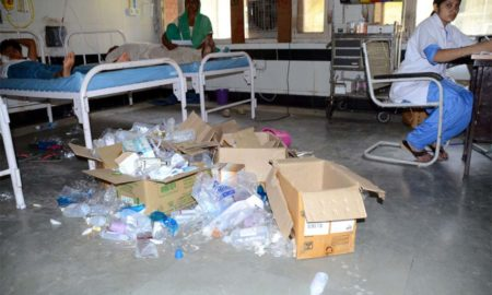Strike, PGI, Patient, Raised, Workers, Hospital