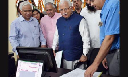 Modern Revenue Archives, Project, Document, Manohar Lal Khattar, Haryana